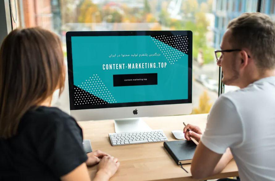 تاثیر content marketing در سئو سایت چقدر است؟